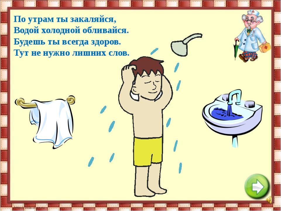 ОТВЕТ Говорит дорожка – Два вышитых конца: Помойся ты немножко, Чернила смой...