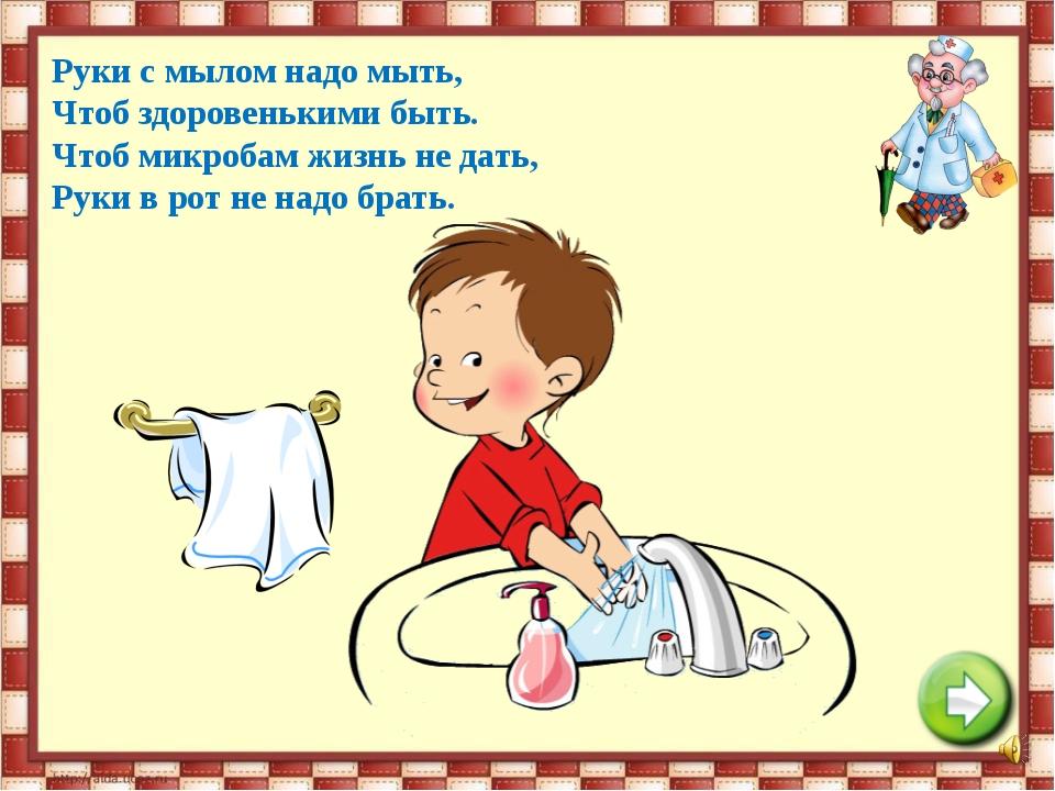 ОТВЕТ На себя я труд беру: Пятки, локти с мылом тру И колени оттираю - Ничег...