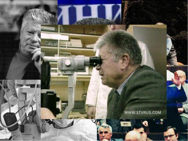 ФЕДОРОВ Святослав Николаевич (1927 - 2000) российский офтальмолог