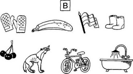 предмети