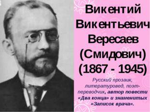 Используемые источники: http://gpskarts.ru/Tsentr/ http://www.flot2017.com/se