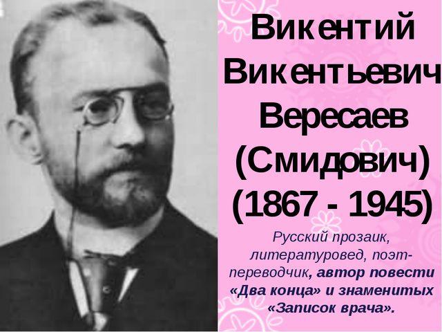 Используемые источники: http://gpskarts.ru/Tsentr/ http://www.flot2017.com/se...