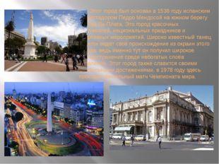 Этот город был основан в 1536 году испанским конкистадором Педро Мендосой на