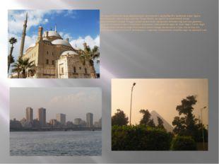 Это самый большой город африканского континента и крупнейший в арабском мире