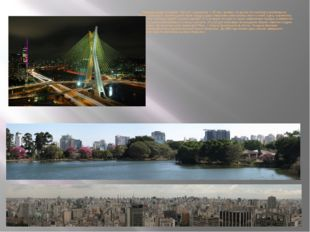 Площадь города составляет 1523 км², а население — 20 млн. человек, что делае