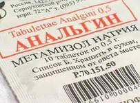 http://im4-tub-ru.yandex.net/i?id=919868576-28-72&n=21