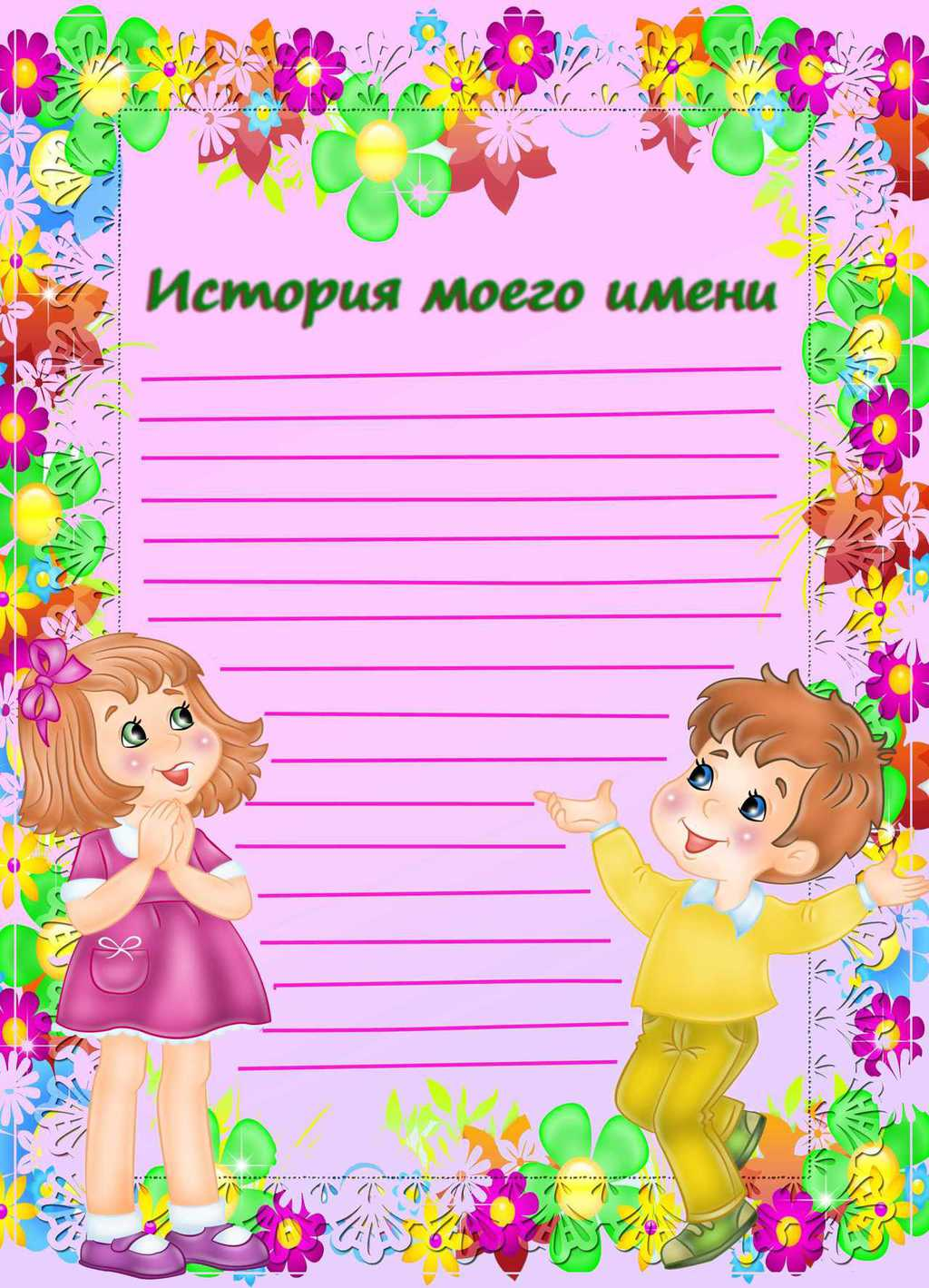 hello_html_71262305.jpg