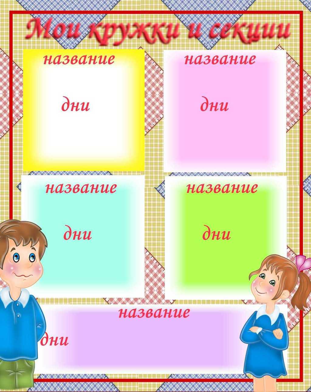 hello_html_m20a06e1a.jpg