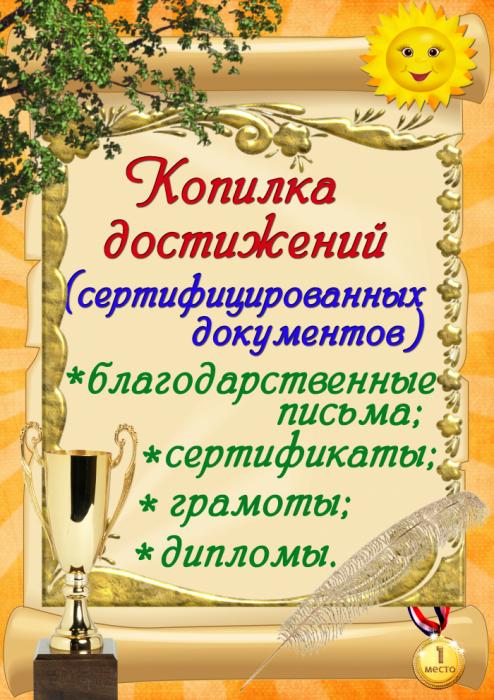 hello_html_m40e936bd.png