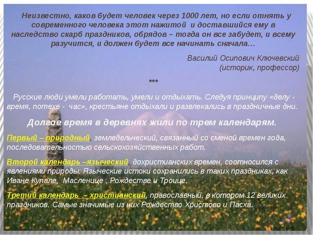 Неизвестно, каков будет человек через 1000 лет, но если отнять у современног...