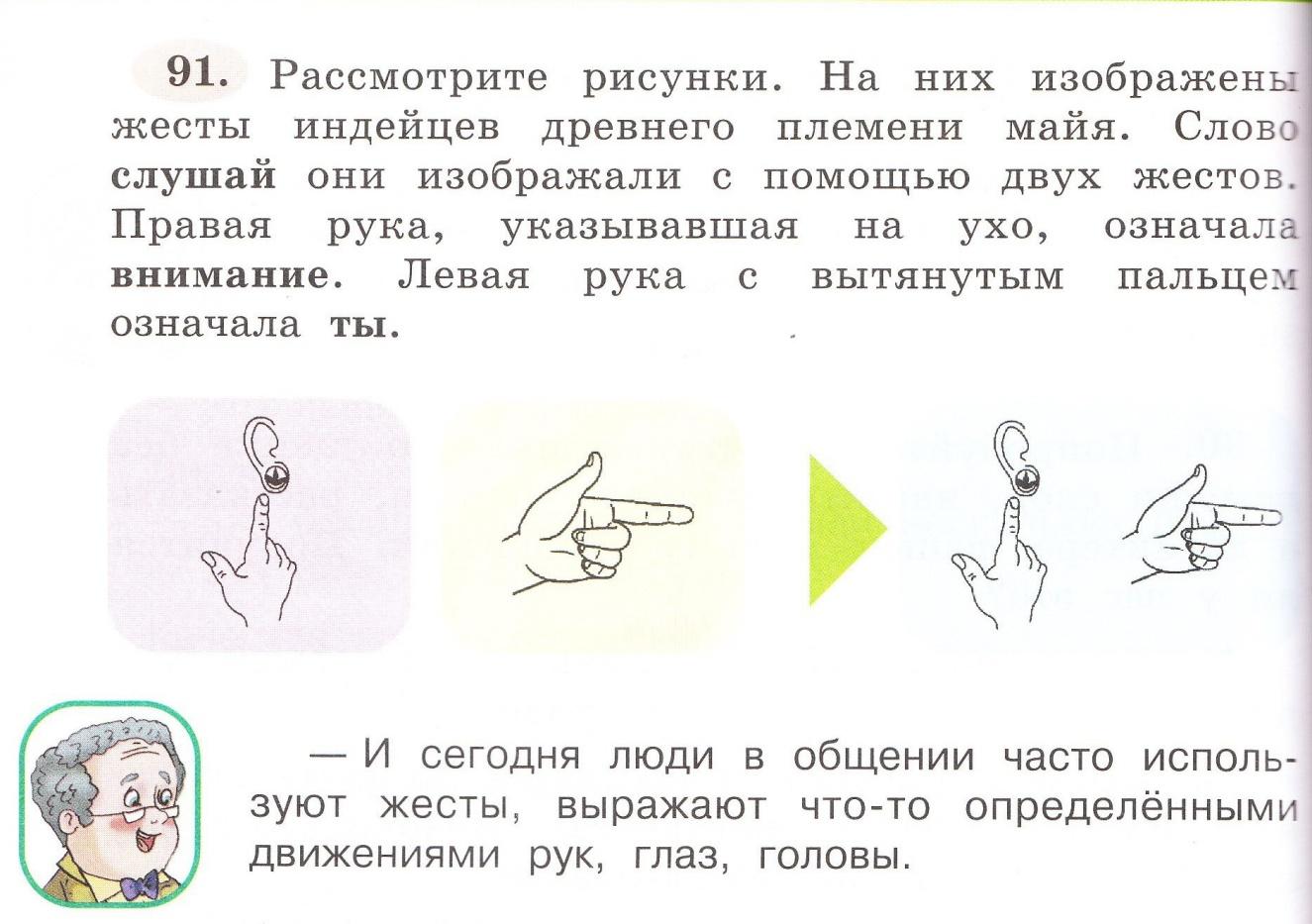 H:\Documents and Settings\Лена\Мои документы\Мои рисунки\MP Navigator EX\2012_12_04\IMG_00011.jpg