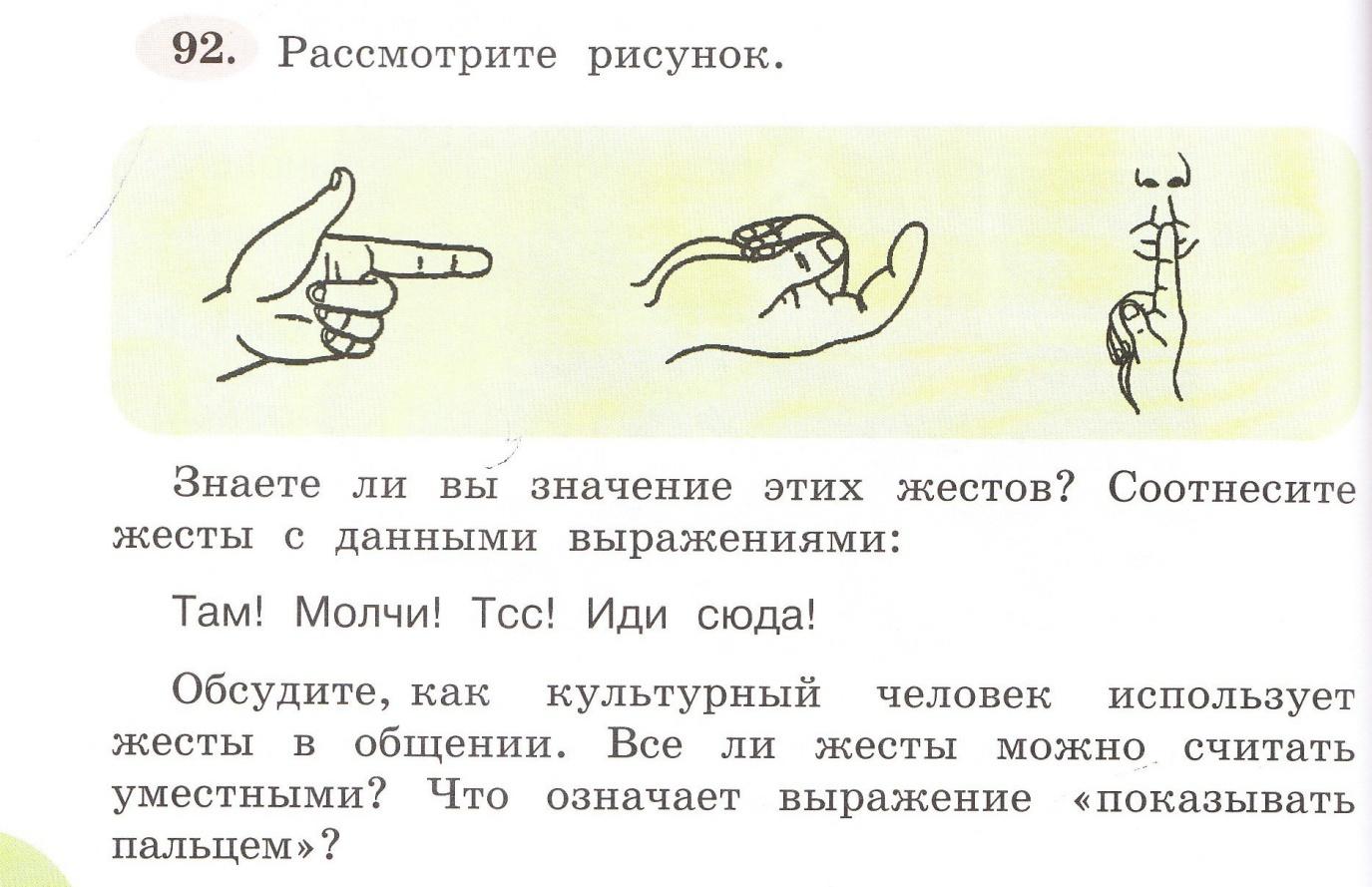 H:\Documents and Settings\Лена\Мои документы\Мои рисунки\MP Navigator EX\2012_12_04\IMG_00012.jpg