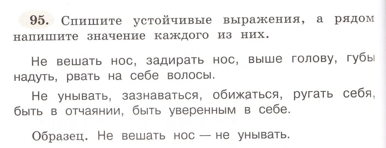H:\Documents and Settings\Лена\Мои документы\Мои рисунки\MP Navigator EX\2012_12_04\IMG_0002.jpg