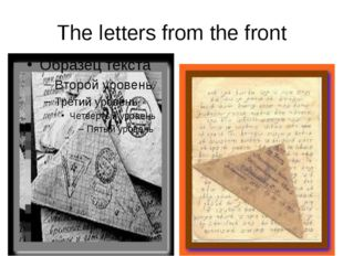 The letters from the front