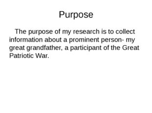 Purpose The purpose of my research is to collect information about a prominen