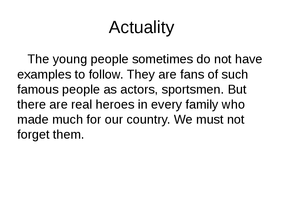 Actuality The young people sometimes do not have examples to follow. They are...