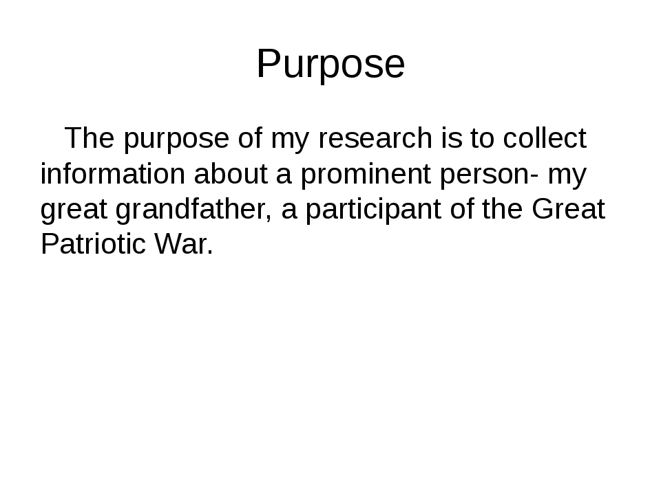 Purpose The purpose of my research is to collect information about a prominen...