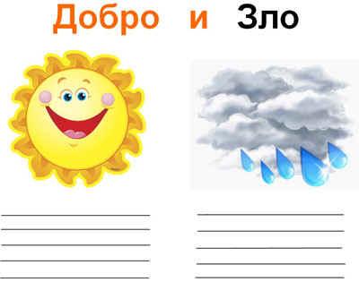 http://festival.1september.ru/articles/630597/2.jpg