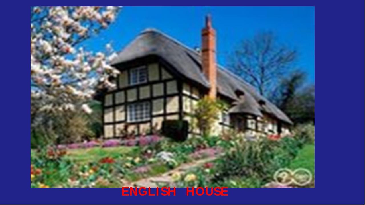 Cactus House ENGLISH HOUSE