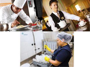 На практических занятиях вы будете пробовать делать различные виды кулинарных