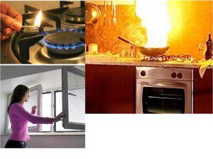 При пользовании газовыми плитами: • перед тем как повернуть газовую горелку,