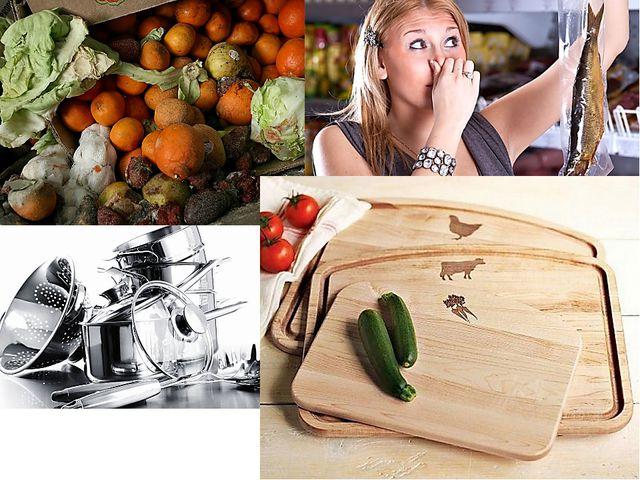 При приготовлении пищи: • пользуйтесь только свежими продуктами, качество кот...