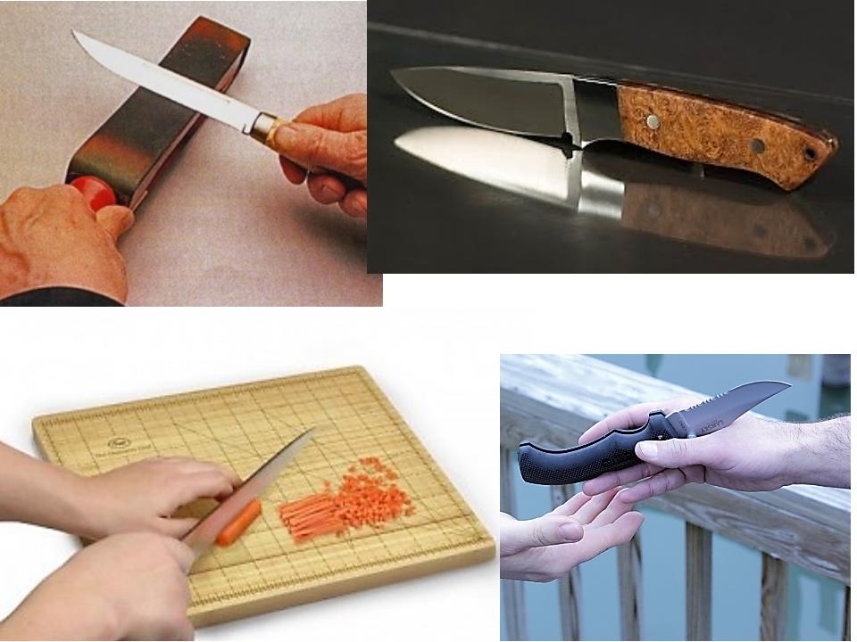 При работе с ножом: • работать только хорошо заточенным ножом; • во время раб...
