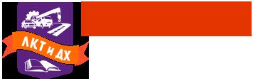 C:\Users\Иван\Desktop\logo.png