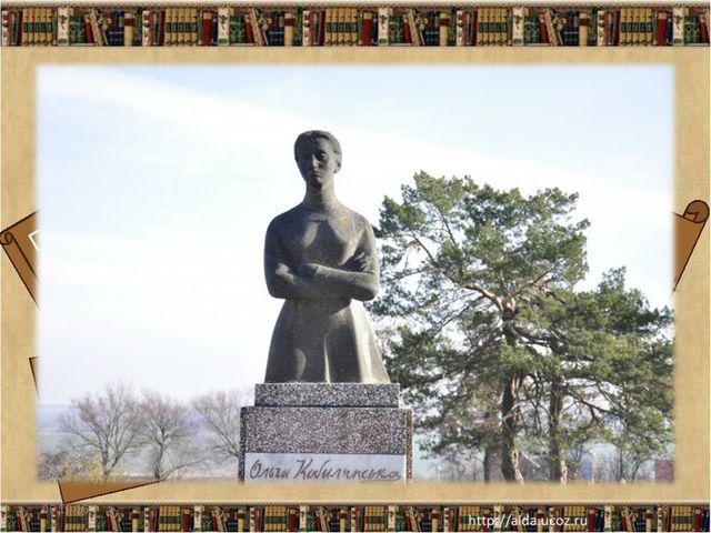 """""""Робітниця свого народу"""" – за те, що понад 55 років свого життя віддала літер..."""