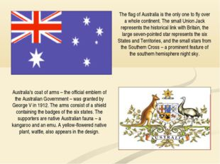 Australia's coat of arms – the official emblem of the Australian Government –