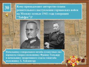 Командир взвода 1-го батальона 9-го гвардейского полка 4-й гвардейской ВДД гв