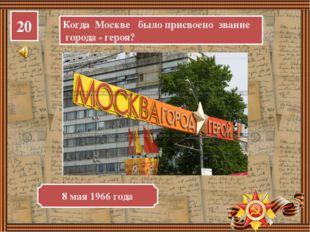 «Кот в мешке» Главный удар группы армий «Центр» был направлен на село Ольхова