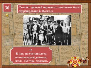 Битва под Прохоровкой 40 В период Курской битвы произошло крупнейшее танковое