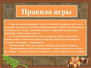 Когда начался первый этап наступления немецкой армии на Москву? 30 сентября 1