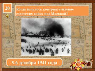 5 июля 1943 года протяженность немецкого наступления на северном фасе Курской