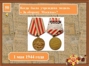 Герой Советского Союза Александр Константинович Горовец летчик-истребитель 30