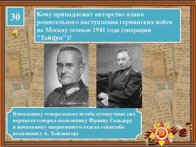 Командир взвода 1-го батальона 9-го гвардейского полка 4-й гвардейской ВДД гв...