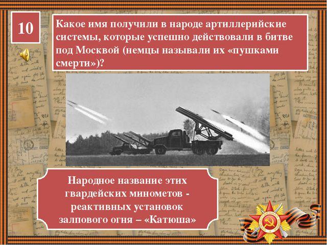 Харьков 30 Освобождением какого города закончилась Курская битва?
