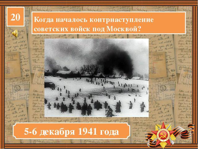 5 июля 1943 года протяженность немецкого наступления на северном фасе Курской...