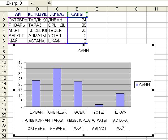 hello_html_m7f767bc3.png