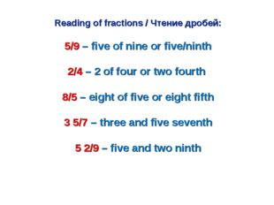 Reading of fractions / Чтение дробей: 5/9 – five of nine or five/ninth 2/4 –