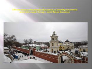 В Москве, рядом со станцией метро Марксистская, на троллейбусной остановке вс
