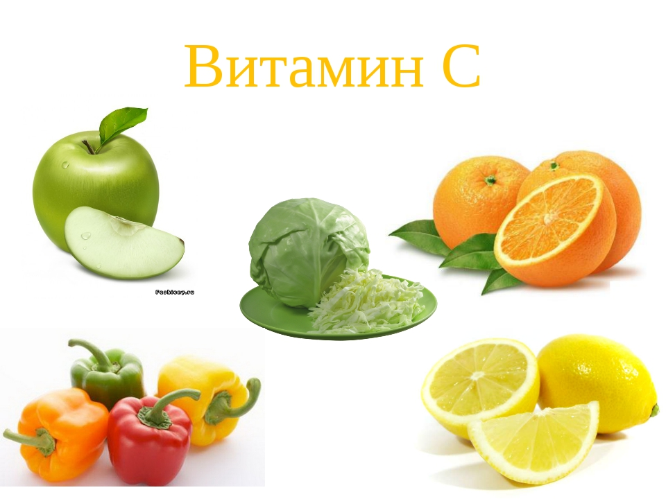 Картинками овощи в витамины