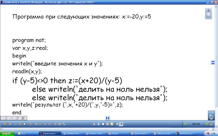 hello_html_m6818bcac.png