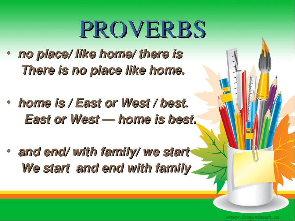 PROVERBS nо place/ like home/ there is There is nо place like home. home is /...