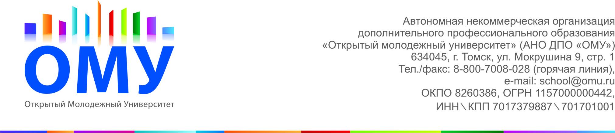hello_html_m577e3782.jpg