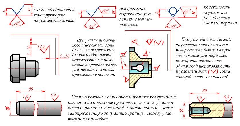pl_11.jpg