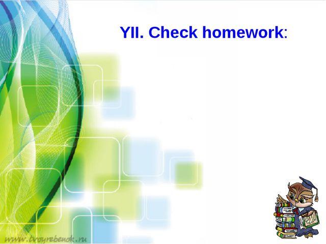 YII. Check homework: