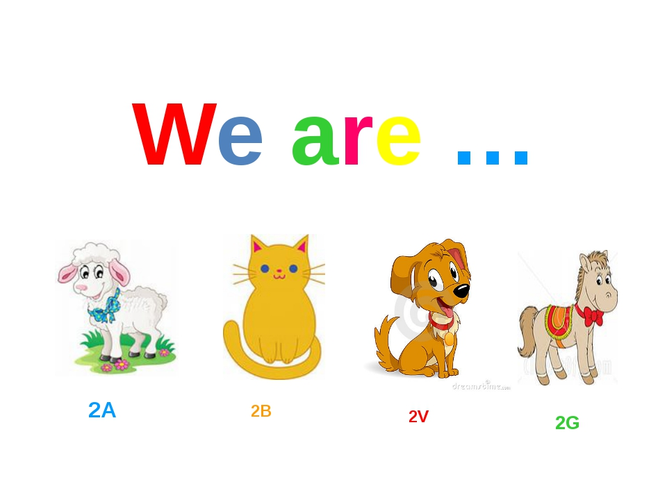 We are … 2А 2B 2V 2G