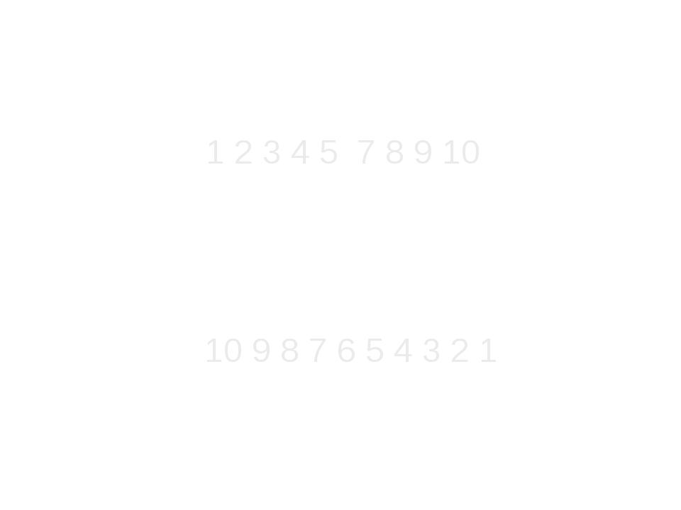 1 2 3 4 5 7 8 9 10 10 9 8 7 6 5 4 3 2 1